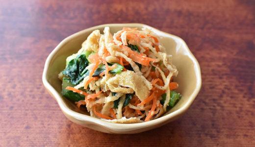 【レンジで】切り干し大根と小松菜のごま和え
