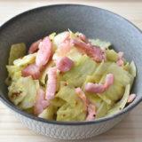 【レンジでホットサラダ】ベーコンとキャベツの粒マスタード和え