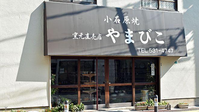 DSC 2497 2 - 福岡のおすすめ土産|ちょろ旅#13