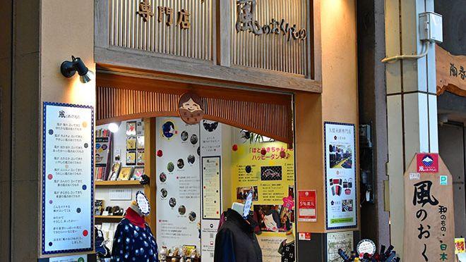 DSC 2725 2 - 福岡のおすすめ土産|ちょろ旅#13