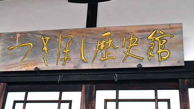 DSC 2825 2 - 【スポット】福岡で行ったところ|ちょろ旅#13