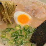 【グルメ】福岡で食べたもの|ちょろ旅#13