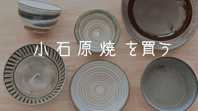 DSC 333297 R 2 - 福岡のおすすめ土産|ちょろ旅#13