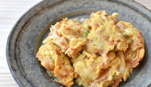 【ねぎ塩だれ】卵と干しえびの中華風炒め