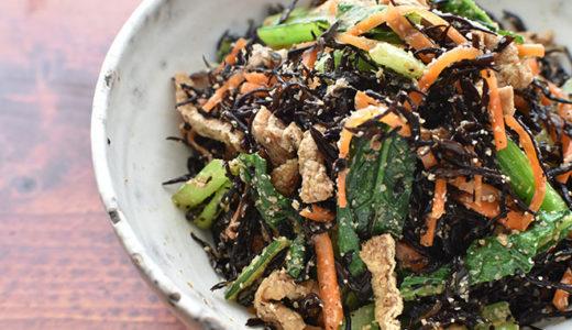 【レンジで】ひじきと小松菜の彩り和え