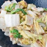 【白菜だけ】和風コールスローサラダ