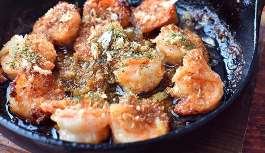 【ワインに合う】海老のにんにくオリーブオイル炒め