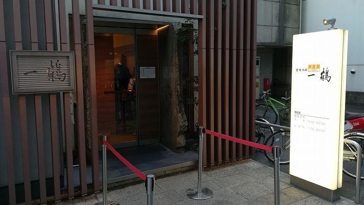 IMG 20180427 180141 1 R 2 - 香川県3泊4日の旅の記録|ルーレットの旅#12