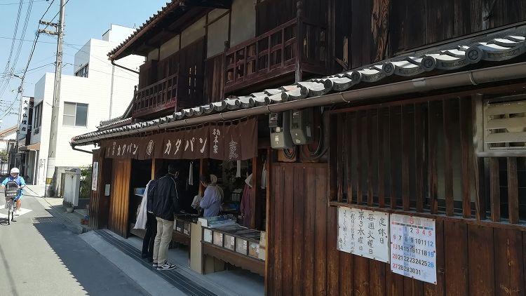 IMG 20180428 102029 R 2 - 香川県3泊4日の旅の記録|ルーレットの旅#12