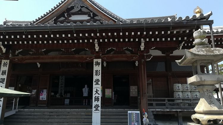 IMG 20180428 103505 R 2 - 香川県3泊4日の旅の記録|ルーレットの旅#12
