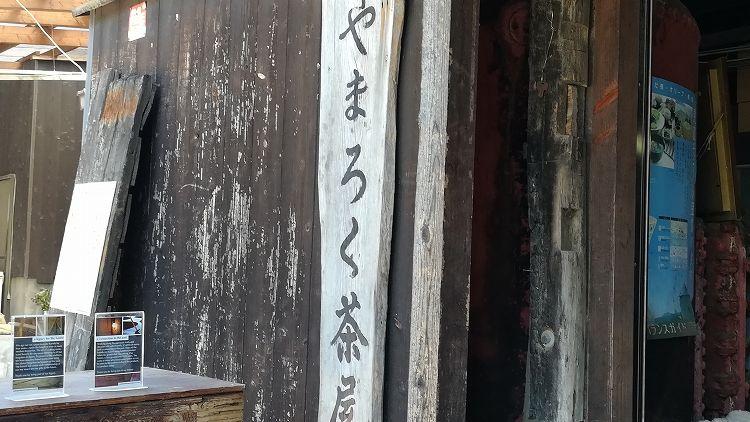IMG 20180429 111739 R 2 - 香川県3泊4日の旅の記録|ルーレットの旅#12