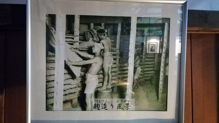 IMG 20180429 125616 R 2 - 香川県3泊4日の旅の記録|ルーレットの旅#12