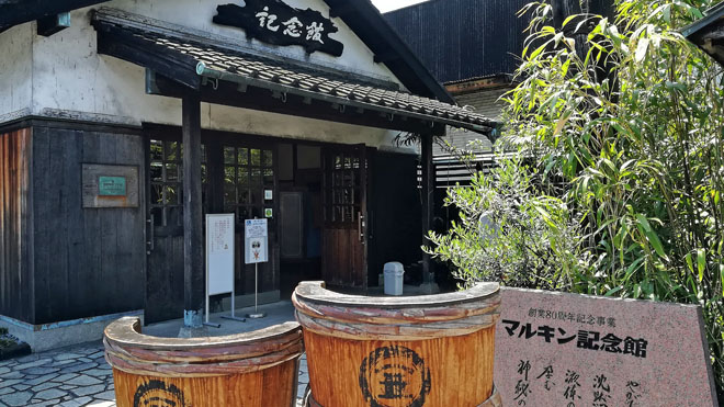 marukin - 香川県3泊4日の旅の記録|ルーレットの旅#12