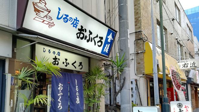 ohukurosan - 香川県3泊4日の旅の記録|ルーレットの旅#12