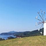 syodosima 160x160 - 茨城県2泊3日の旅の記録|ルーレットの旅#11