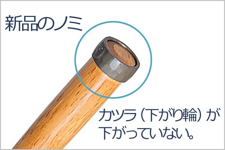 katura - 教習① 道具の受け渡し・ノミのカツラ直し【四街道 サンデー木工倶楽部】