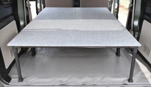 収納棚も兼ねた車中泊用ベッドキッドをたったの1万2756円で自作!【エブリイバンDIY】