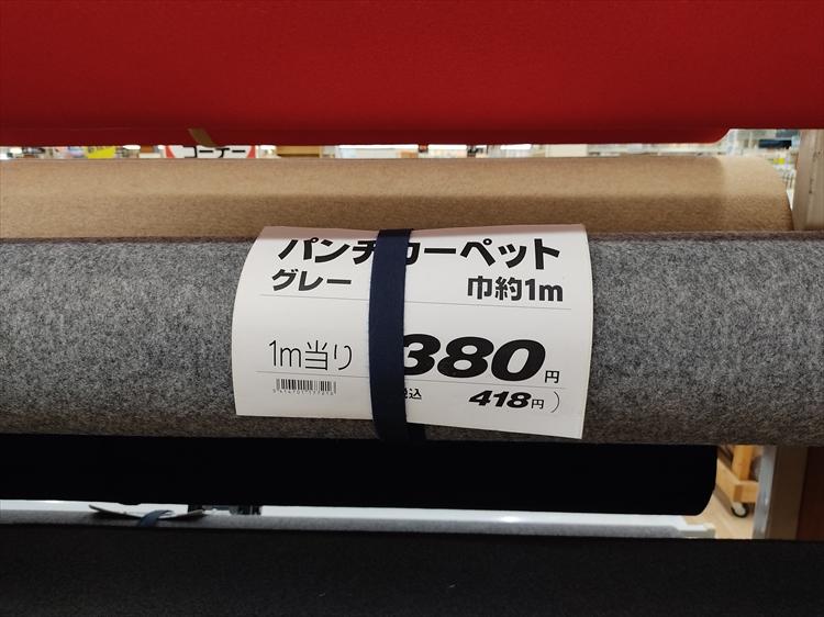 IMG 20200626 150930 R - 【車中泊】収納も兼ねたベッドキットを12,756円で自作!