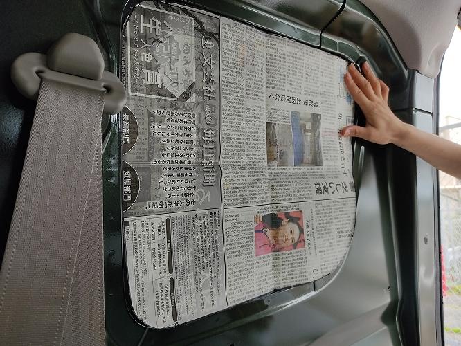 IMG 20200713 114131 R - 【車中泊】プラダンと100均サンシェードで目隠しを自作!