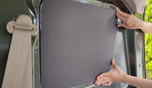 【エブリイバンDIY】プラダンで車中泊用の目隠し自作!費用は511円だけ。