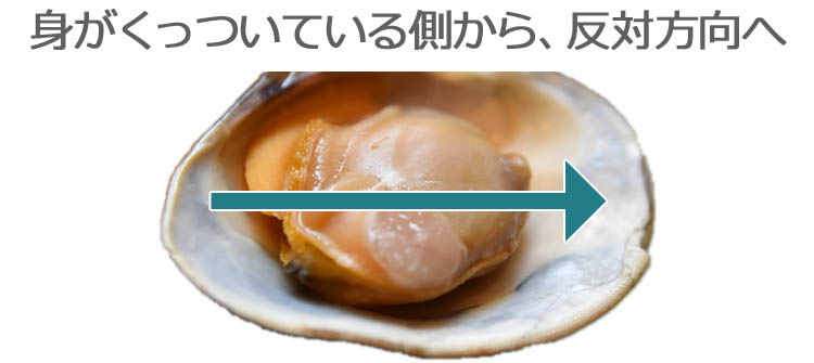 honbinosu hazusikata - 旨味がギュッ!ホンビノス貝のフライ