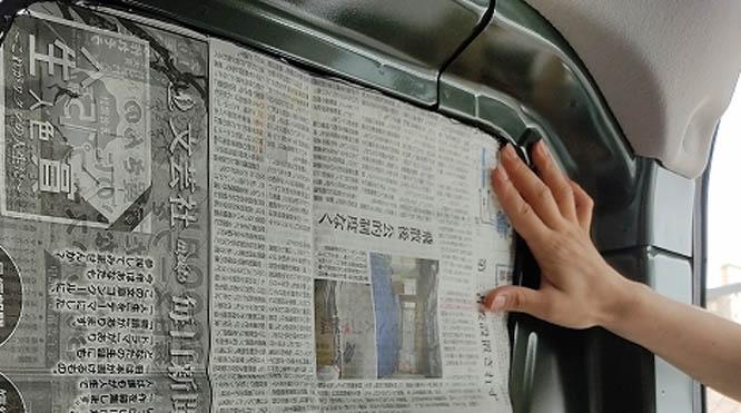 newspaper - 【車中泊】プラダンと100均サンシェードで目隠しを自作!