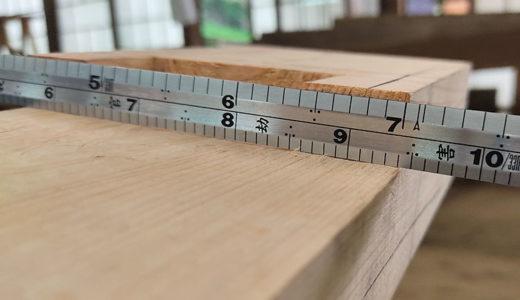 教習⑤ 表の平面確認・裏側の加工【四街道 サンデー木工倶楽部】