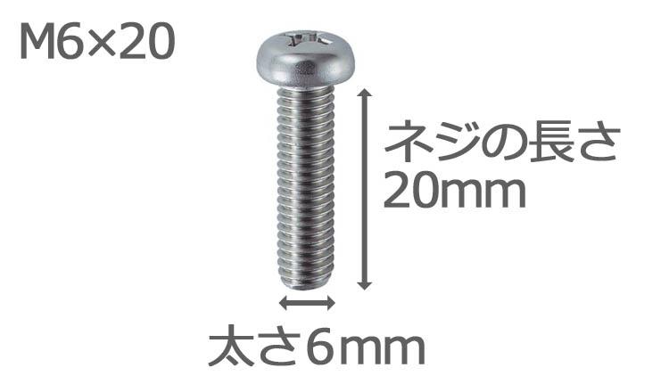 M6 20 - ユーティリティナットを活用。795円で荷室にサイドバーを取り付ける方法。【エブリイDIY】