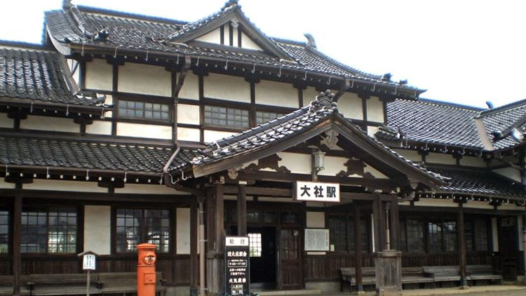 kyu taisyaeki - 島根県1泊2日の旅の記録|ちょろ旅#10