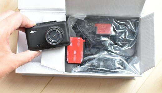 レビュー『4Kドライブレコーダー (前後カメラ) Changer F2』