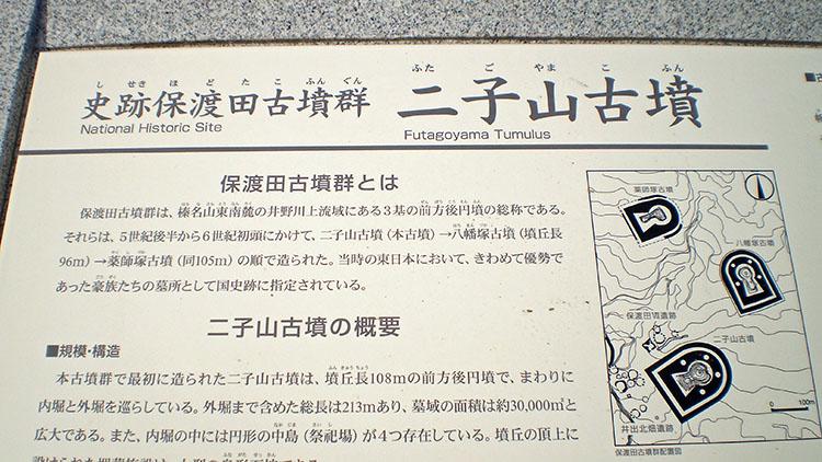 P3110034 - 群馬県2泊3日の旅の記録|ちょろ旅#9