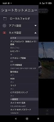 wifi R - レビュー『4Kドライブレコーダー (前後カメラ) Changer F2S  』