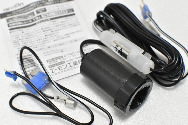 DSC 0190 R - ドラレコの配線を綺麗に隠す『エーモンの電源ソケット』【エブリイバンDIY】