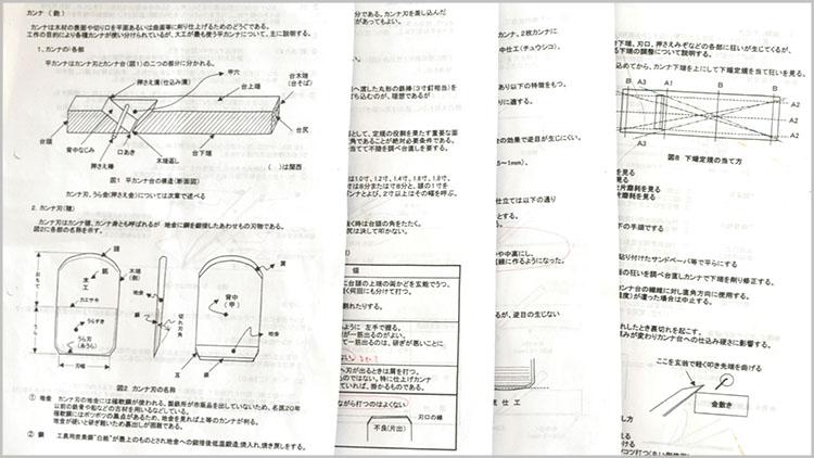 DSC 04222 - 鉋(かんな)について・各部名称から裏金の役割まで