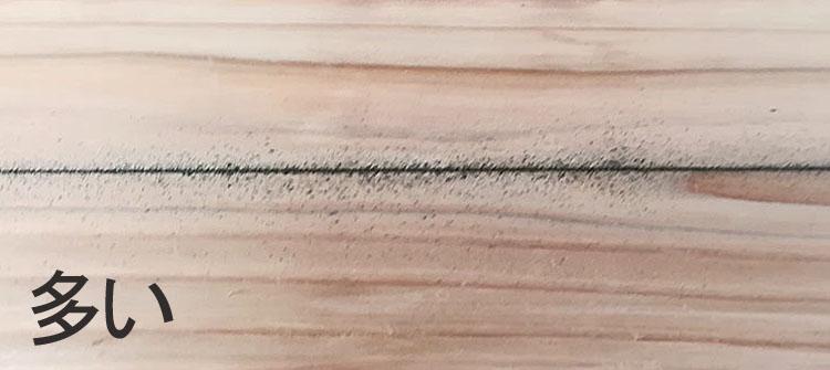 IMG 20201115 1117288 - 「墨を打つ」墨壺を使って長い直線を引く方法