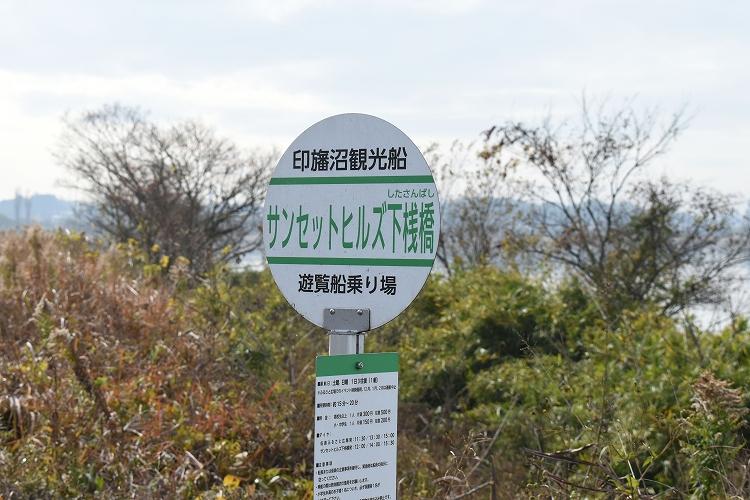 DSC 0476 - 佐倉散歩。ごほうびプリンから武家屋敷まで、いろいろ味わえる半日コース。