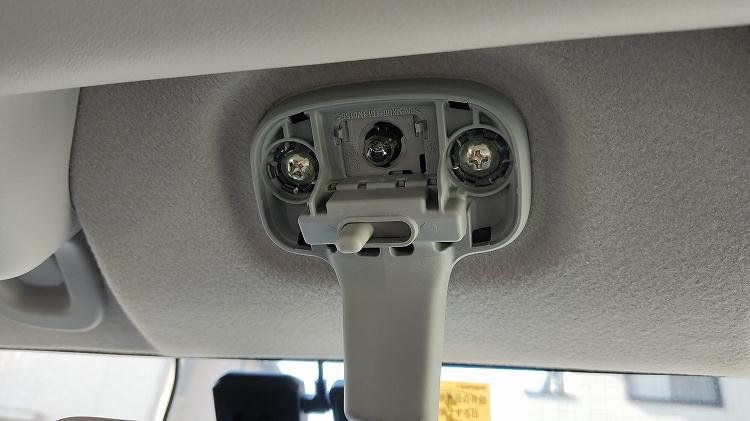 IMG 20201201 121215 - ルームランプ(室内灯)をLEDに交換。一晩つけっぱなしでもバッテリーはあがらない!