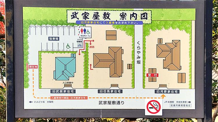 IMG 20201211 1250499 - 佐倉散歩。ごほうびプリンから武家屋敷まで、いろいろ味わえる半日コース。