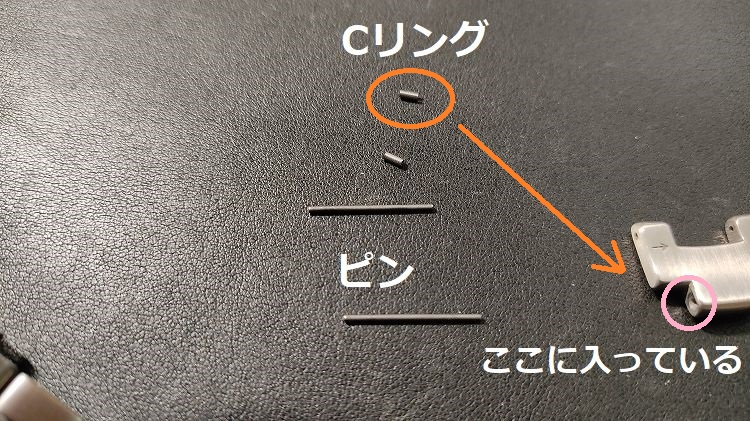 IMG 20201218 110049 - PRO TREKで実践。腕時計のベルト調整(メタルバンド)は簡単です。