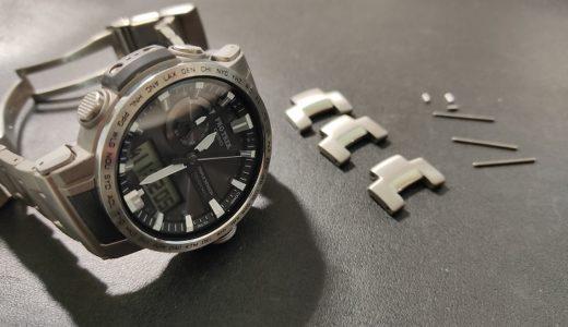 PRO TREKで実践。腕時計のベルト調整(メタルバンド)は簡単です。