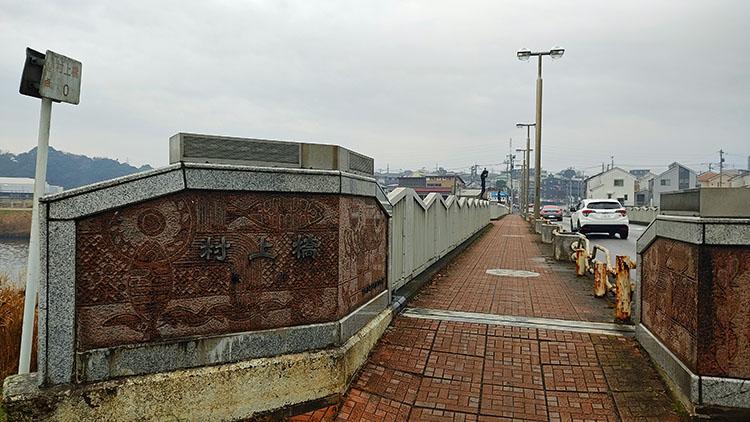 IMG 20201230 1152533 - 小晦日。なかよし橋 ~ 佐倉ふるさと広場 まで自転車で走る!