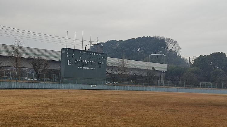 IMG 20201230 115958 - 小晦日。なかよし橋 ~ 佐倉ふるさと広場 まで自転車で走る!