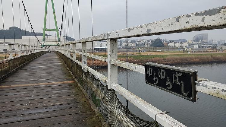 IMG 20201230 120506 - 小晦日。なかよし橋 ~ 佐倉ふるさと広場 まで自転車で走る!