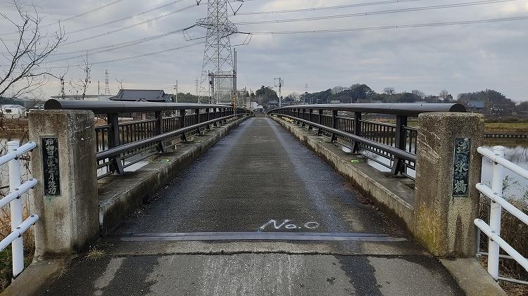 IMG 20201230 152838 - 小晦日。なかよし橋 ~ 佐倉ふるさと広場 まで自転車で走る!