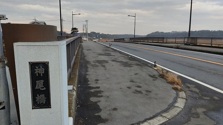IMG 20201230 154034 - 小晦日。なかよし橋 ~ 佐倉ふるさと広場 まで自転車で走る!