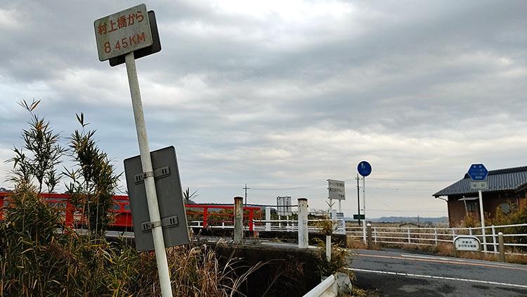 IMG 20201230 1554344 - 小晦日。なかよし橋 ~ 佐倉ふるさと広場 まで自転車で走る!