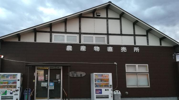 IMG 20201230 163146 - 小晦日。なかよし橋 ~ 佐倉ふるさと広場 まで自転車で走る!