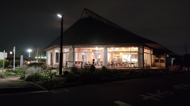 IMG 20201230 172742 - 小晦日。なかよし橋 ~ 佐倉ふるさと広場 まで自転車で走る!
