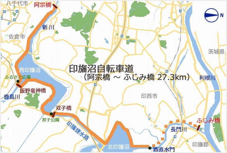 inba - 小晦日。なかよし橋 ~ 佐倉ふるさと広場 まで自転車で走る!