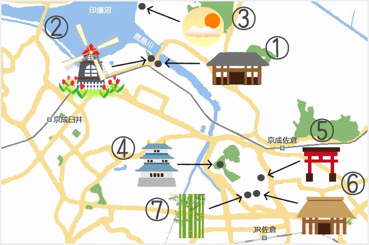 sakuramap - 佐倉散歩。ごほうびプリンから武家屋敷まで、いろいろ味わえる半日コース。